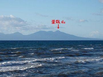 釜臥山(かまぶせやま)です