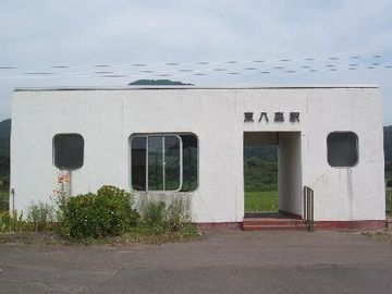 『東八森』駅