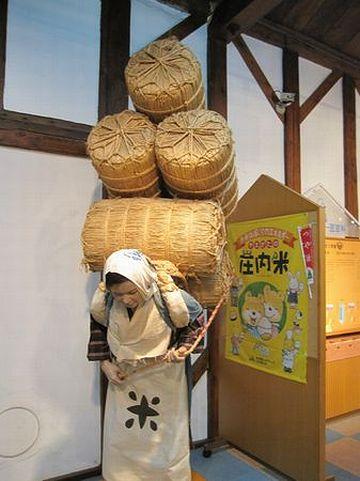 山形県酒田市にある『庄内米歴史資料館』の展示