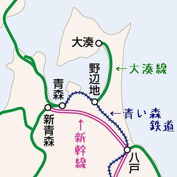 大湊線は、唯一、JR東日本のほかの路線に接続してない線になりました