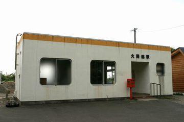 『大間越駅』駅舎