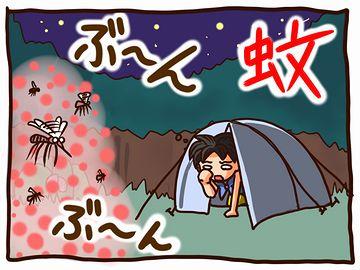 蚊が、山ほどいるに決まっておる