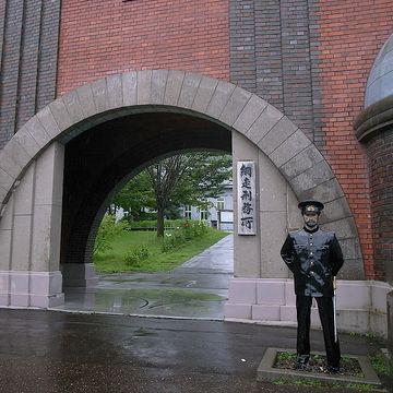 湖沼学部の建物