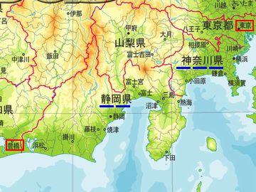 間に、神奈川県と静岡県が挟まってるわけですね
