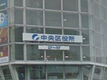 区役所があるのは、2階から5階まで