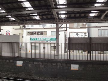 目的の駅に着きました