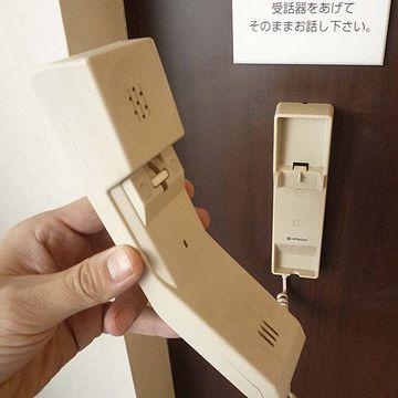 エレベーター脇に、フロントに掛けられる電話が設置されてました