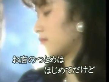 増位山太志郎『そんな女のひとりごと』