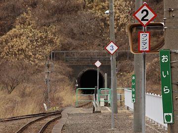 あ、トンネル