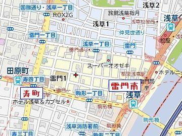『浅草雷門南』と『浅草寿町』