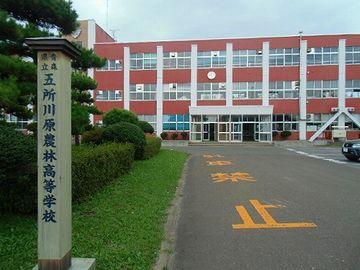 五所川原農林。校舎はわりとモダンです。