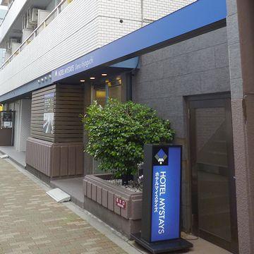 『ホテルマイステイズ上野入谷口』