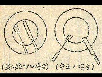江田島海軍兵学校では、テーブルマナーの授業があったそうです