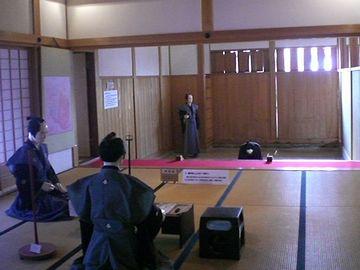 水原代官所(新潟県阿賀野市)