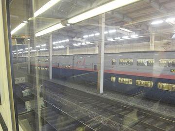 『燕三条駅』に着きました
