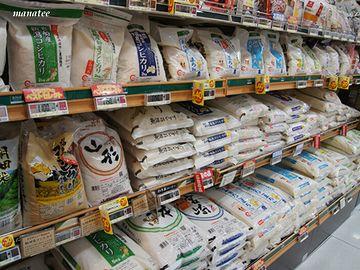 スーパーで買う5㎏で2,000円くらいですから……