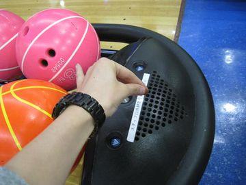 ボウリング場で、指の汗を乾かす送風口みたいなとこ