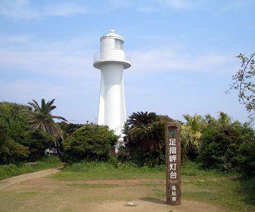 """""""とうだい""""って、足摺岬にある灯台?"""