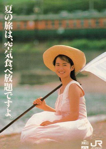 和久井映見さん。こんな人がそばにいた夏は、決して忘れないでしょうね。