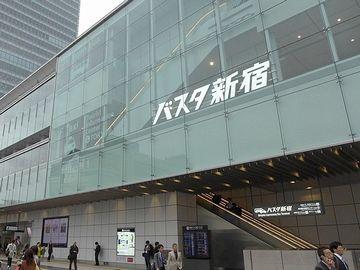 『バスタ新宿』