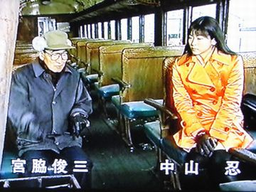 さすが宮脇俊三さん。ストーブ列車に溶けこんでます。