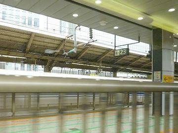 『東京駅』に着きました