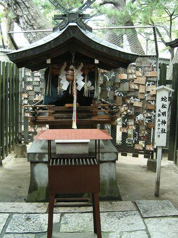 新潟には、蛇松明神社という神社がある