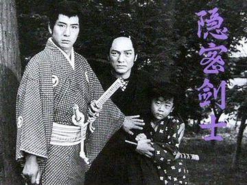 大瀬康一主演『隠密剣士』