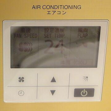 エアコンのコントローラーだった