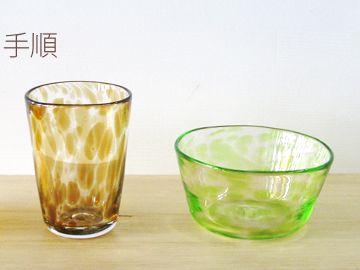 吹きガラスで作るのは、グラスとかだと思います