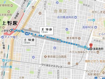 『上野駅』から『浅草寿町』まで、約20分