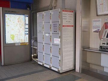 川崎大師駅のコインロッカー