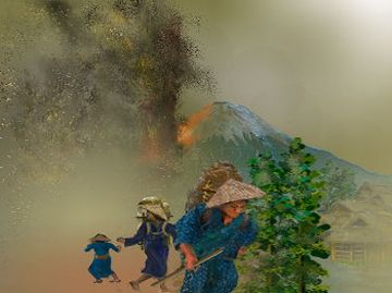 西暦915年十和田火山噴火