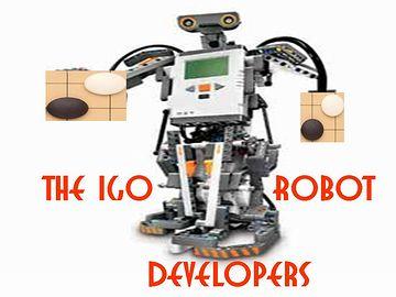 殿様の碁の相手は、ソフトを組み込んだロボットにさせればいいんです