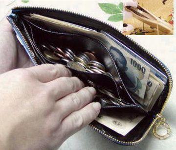 タクシー代は、全額財布からいただきましたから