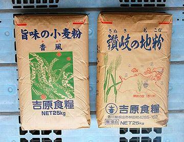 吉原食糧㈱。明治35年創業。NHK「プロジェクトX」でも取りあげられた会社です。