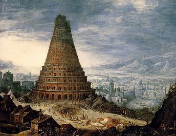 まさに、バベルの塔
