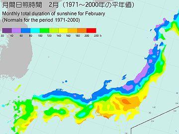 日本海側気候と冬期鬱病