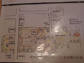 白川さんは、こんな位置図も描いてらっしゃいます