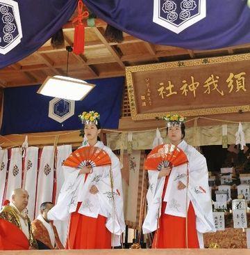 「須我神社」巫女の舞