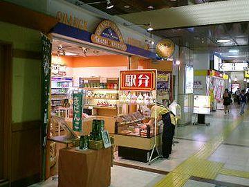 新潟駅の駅弁売り場