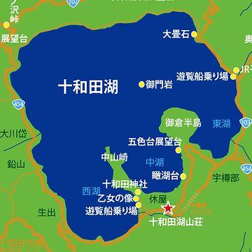十和田湖:中湖