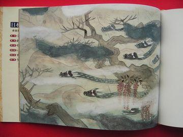 絵本の中のヤマタノオロチ