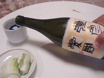 『弥彦愛国(純米吟醸酒)』
