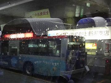 バスの窓には雨滴が付いてます