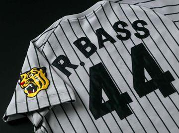 """綴りで書くと、""""Bass""""です"""
