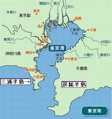 湾の入口は、房総半島と三浦半島が突き出て狭まってる