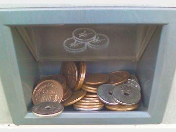 千円札を2枚入れて返却レバーを押すと、千円札1枚と小銭で戻ってくるそうです