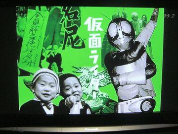 仮面ライダーの放送が始まった年でもあります