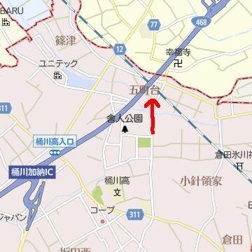 場所は、埼玉県桶川市